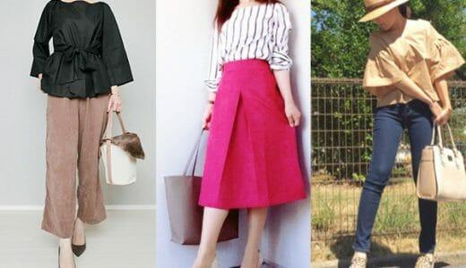 """ファッションブログの""""リアルコーデ""""に学ぶ!30代の大人女子におすすめなプチプラトレンド3コーデ"""