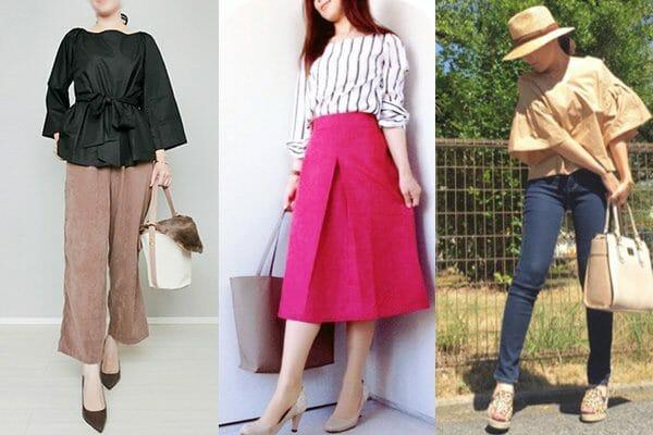 ファッション 30 ブログ 代