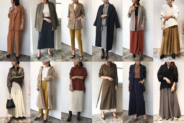 2019秋冬】最新ファッション♡30代40代におすすめな大人の
