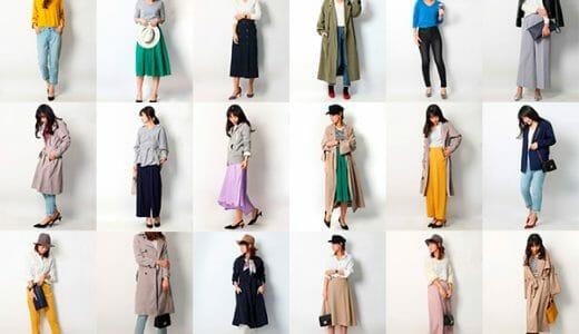 【2019春夏】最新ファッション♡30代40代におすすめな大人のトレンドコーディネート総まとめ!