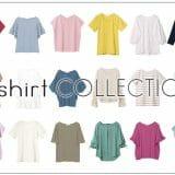 2019春夏Tシャツ着回しコーデ・人気ランキング!定番の白・黒Tからプリントロゴ・ボーダーまで52コーデ総まとめ♡