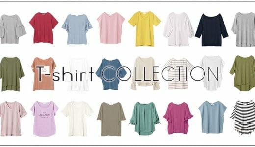 2018夏Tシャツ着回しコーデ&人気ランキング!定番の白・黒Tからプリントロゴ・ボーダーまで52コーデ総まとめ♡