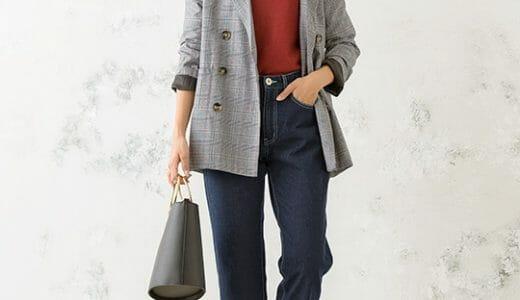 グレンチェックのジャケットスタイルでONOFF使える大人マニッシュコーデ♪