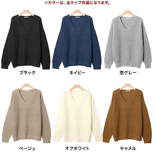 畦編みニット袖カラーバリエーション2
