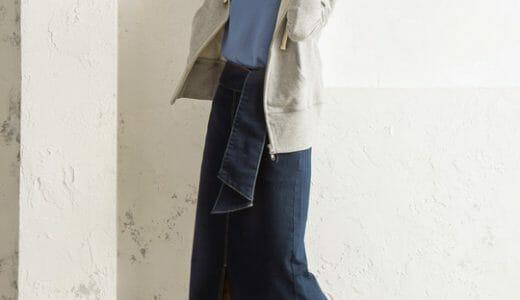 ワンポイントあれば簡単サマ見え!リボン付きスカートで簡単大人カジュアルコーデ