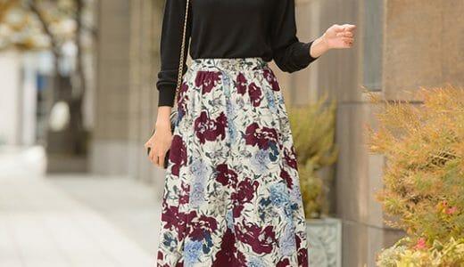 秋冬も大本命♡大判花柄スカートにはブラックを合わせてコーデの主役に