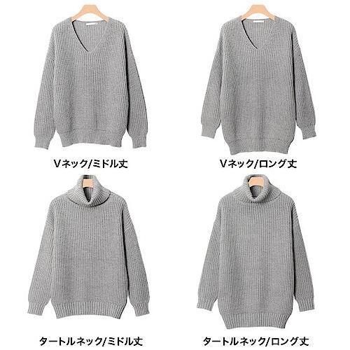 畦編みニット袖 選べる2タイプ