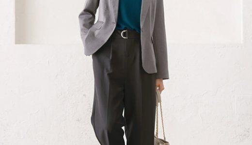 ベーシックな通勤服も、インディゴブルー×杢チャコールの新鮮配色でこなれ感をプラス♪