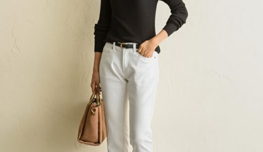 ホワイトデニムと秋のトレンドカラーで仕上げる大人のきれいめカジュアルスタイル