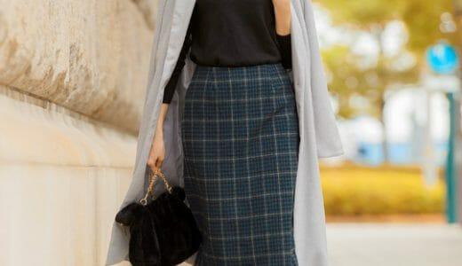 チェック柄のタイトスカートでシックな仕上がりに。大人上品な通勤スタイル