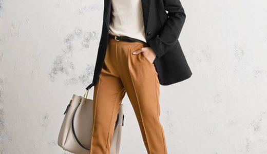 定番のジャケットスタイルも、カラー使いと遊び心で技アリコーデに変身♪