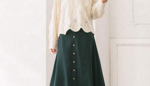1枚で即オシャレになれるデザインニット×秋色スカートで仕上げる♪大人フェミニンコーデ