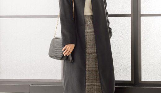 存在感のあるガウンコートとチェック柄スカートで洗練された印象に♪大人上品スタイル