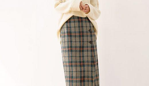 ゆったりニットはタイトスカートと合わせれば簡単にこなれ感UP♪大人のきれいめ×ゆるコーデ