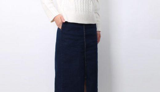 高身長さんでもちょうどいい丈感&ストレッチ性抜群で動きやすい!デニムスカート