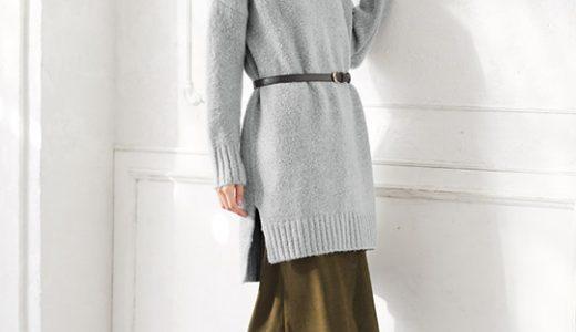 簡単にオシャレ上級者見え♪冬のミモレ丈スカート×ロングニットでいつもよりサマ見え!