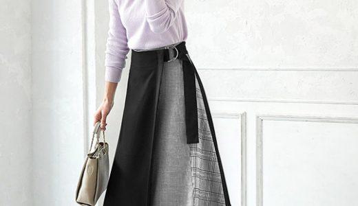 配色ラップスカートと上品なラベンダートップスで旬度が高い着こなしが完成◎