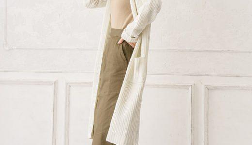 ざっくり編みのロングカーデで簡単にこなれ感を演出♪ニュアンスカラーで大人カジュアルスタイル