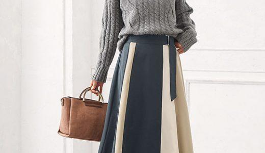 1点投入でコーデ映え間違いなし!配色デザインスカートでつくる冬の大人レディスタイル