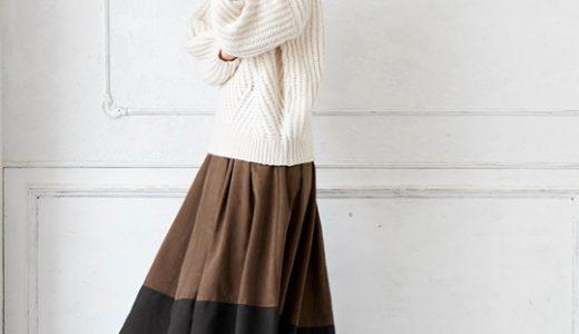 女っぽさ抜群の配色フレアスカートはトップスアウトでゆるっと着こなして今年らしくキメる!