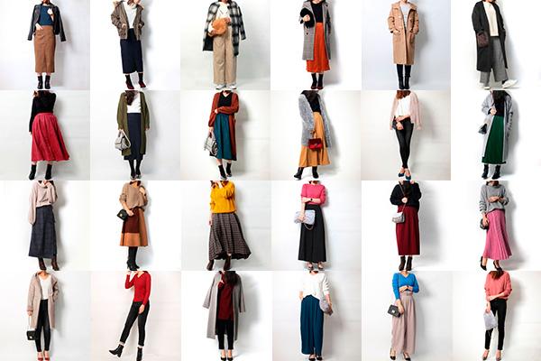 【2019秋冬】最新ファッション♡30代40代におすすめな大人のトレンドコーディネート総まとめ!