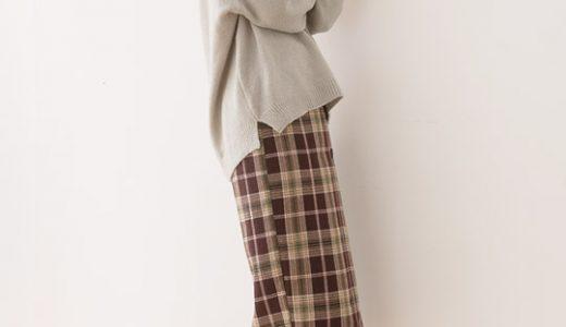 暗くなりがちな冬ファッションにはチェック柄がマスト♡大人ガーリーな着こなしに