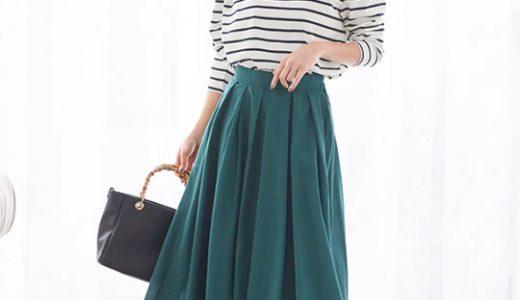 カジュアルになりがちなボーダーTもミモレ丈スカートで女っぽく仕上げる♡
