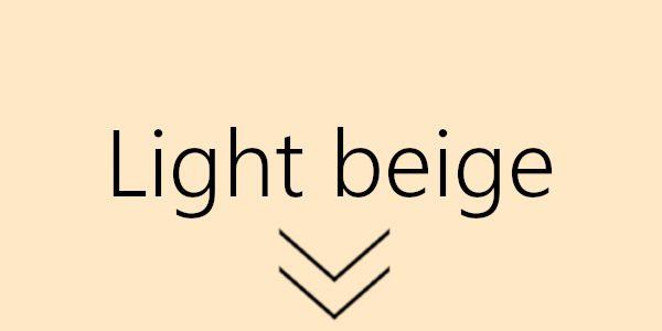 ライトベージュ