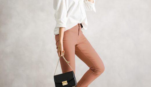 ルーズシャツ×カラーパンツを主役に! 華やかに魅せる爽やか大人の春コーデ