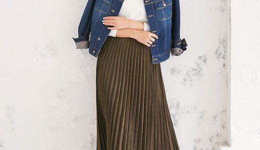 プリーツスカートで作る♪ カジュアルになりすぎないデニムジャケットの着こなし方