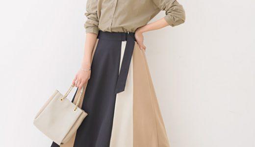 カラーリングが着こなしのカギ!配色デザインスカートが主役の洗練コーデ