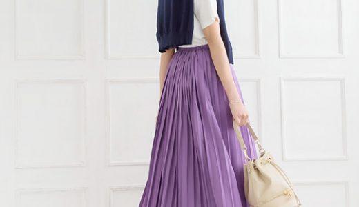 2019年春トレンドのラベンダーカラーで透明感をGET♡プリーツスカートが主役の好印象コーデ
