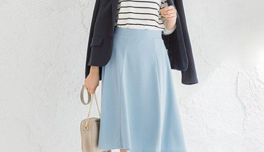 爽やかなブルーのスカートでオフィススタイルが春めく!大人のフレアスカートコーデ