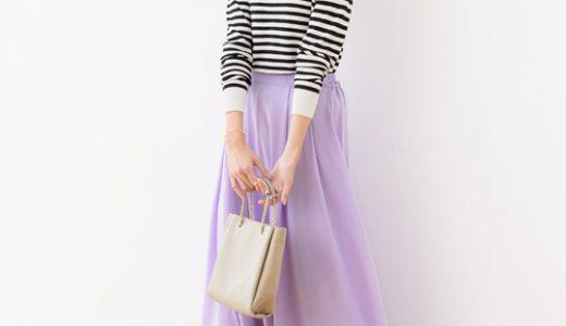 定番のボーダートップス×カラースカートで魅せる大人のお出かけ春コーデ!