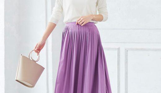 プリーツスカートの1点投入でシンプルながらも今季っぽい大人上品スタイルに♡