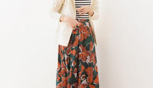 大人の柄スカートはこう着る!鮮やかな花柄でワンランク上のカジュアルスタイルに