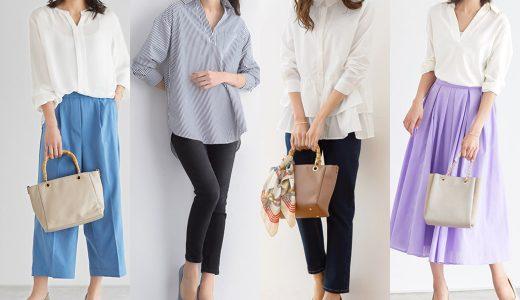 【2019春夏】大人のシャツコーデ完全攻略!カラー別からアイテム別の合わせ方まで徹底解説♡