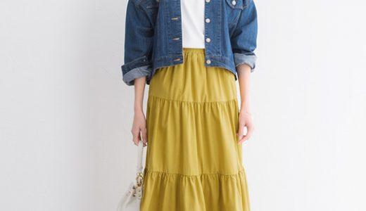 コーデにぱっと華が咲く☆トレンドのティアードスカートで大人カジュアルスタイリング