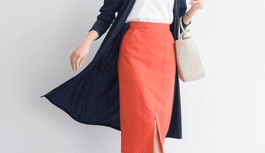フレッシュなオレンジスカートは締め色ネイビーカーデで大人なカラーバランスに♪