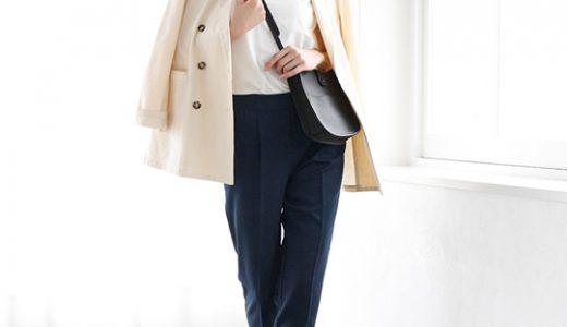 ジャケットを肩掛けしてこなれ感を♪大人女子が着たいシンプルなカジュアルコーデ☆