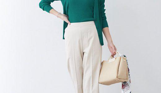 鮮やかグリーンを上品に着こなす★着こなし自在なアンサンブルニットスタイル