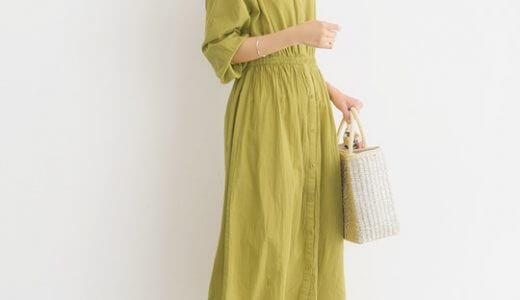 着るだけで華やかな印象に。大人の季節感溢れるフェミニンワンピーススタイル
