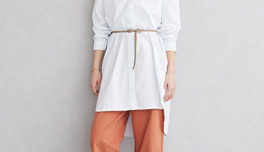 差し色パンツでこなれ感UP!ホワイトのロングシャツで大人カジュアルコーデ♪