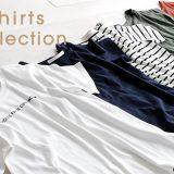 2019春夏Tシャツ着回しコーデ・人気ランキング!定番の白・黒Tからプリントロゴ・ボーダーまで53コーデ総まとめ♡