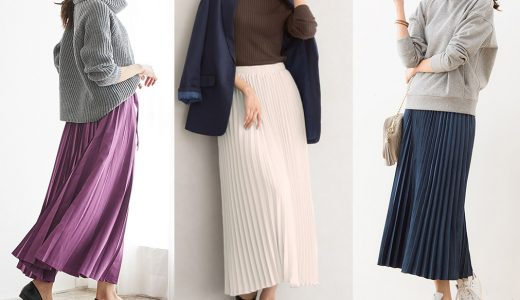 【着こなし別】プリーツスカート最新お手本コーデ15選!合わせ方次第でなりたいイメージに♪