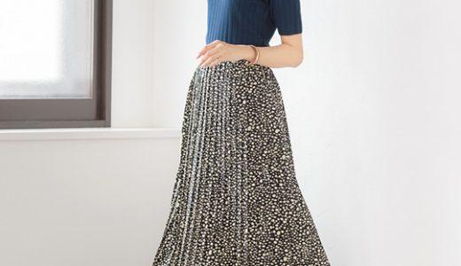 一枚で大人のトレンドコーデ叶う♪今季マストなダルメシアン柄スカート
