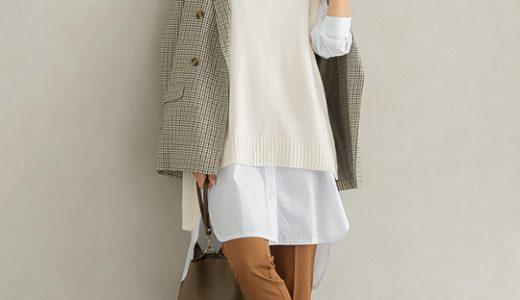 トレンド本命♡秋の定番ジャケットコーデはオーバーシルエットで新鮮なスタイルに