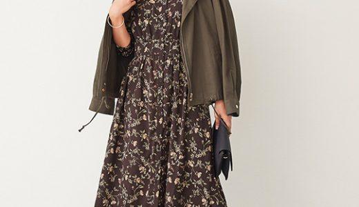 羽織りアイテムで着まわす、シーズンムード高まる大人の花柄ワンピースコーデ!