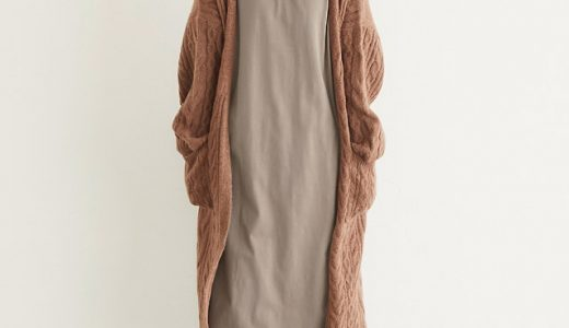 お手持ちのTシャツワンピはロングカーデとレイヤードで秋冬スタイリングへ