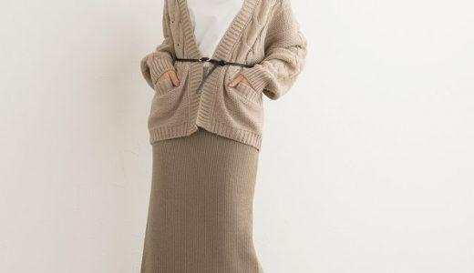 2019秋冬トレンドのニュアンスカラーが柔らかな印象に導く♡女性らしさ満点の大人スタイル